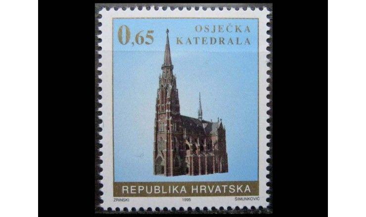 """Хорватия 1995 г. """"Церковь Св. Петра и Павла"""""""