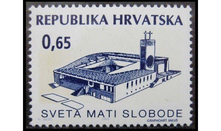 "Хорватия 1995 г. ""Храм Святой Матери Свободы"""