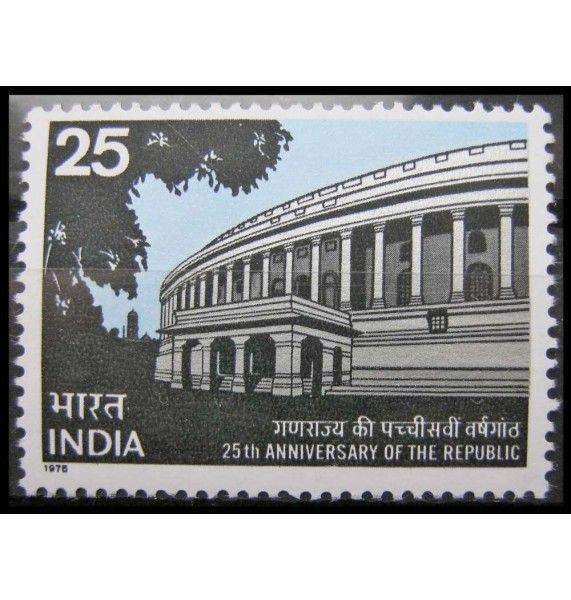 """Индия 1975 г. """"25-летие Республике Индия"""""""