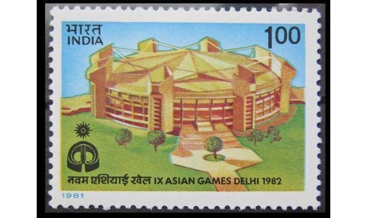 """Индия 1981 г. """"Азиатские игры"""""""
