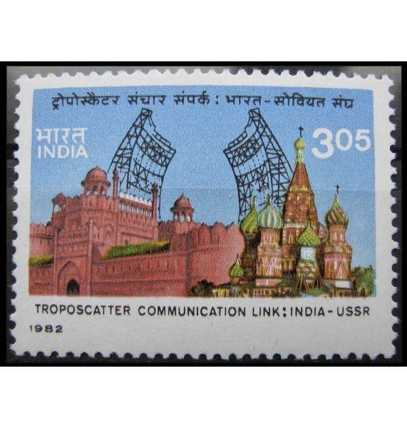 """Индия 1982 г. """"Тропосферная радиосвязь между СССР и Индией"""""""