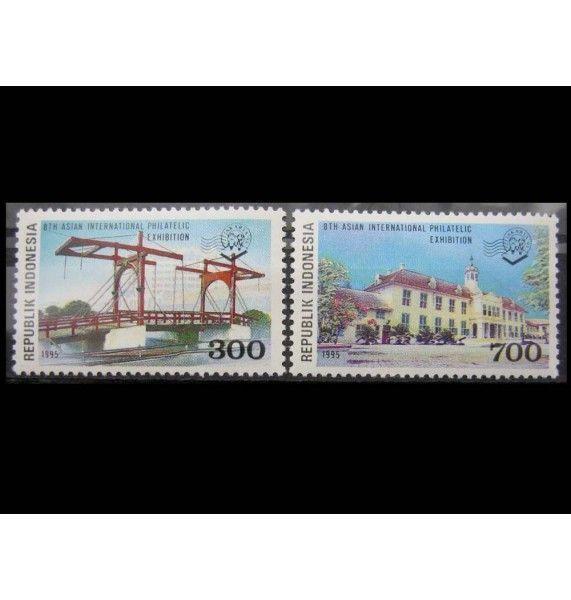 """Индонезия 1995 г. """"Международная выставка марок JAKARTA`95"""""""