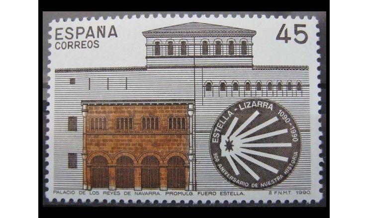 """Испания 1990 г. """"Город Эстелья"""""""
