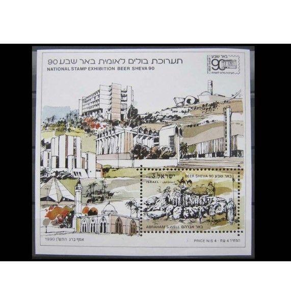 "Израиль 1990 г. ""Национальная выставка марок BEER SHEVA`90"""