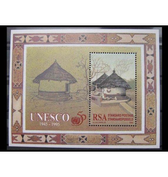 """ЮАР 1995 г. """"50-летие ЮНЕСКО"""""""