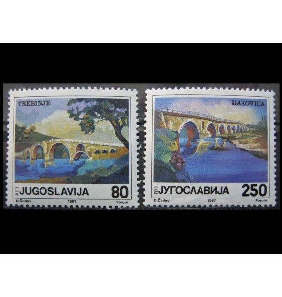 """Югославия 1987 г. """"Старые мосты"""""""