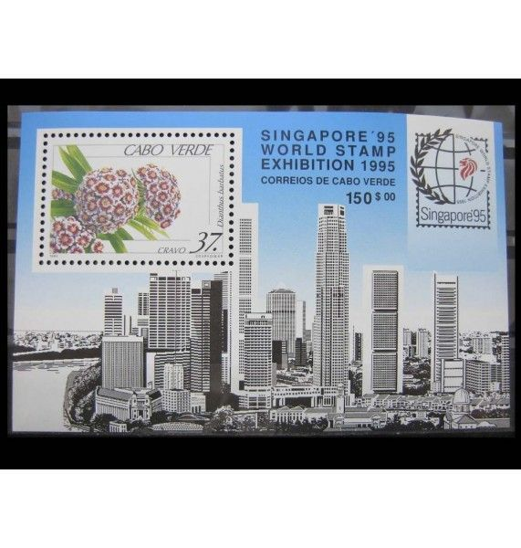 "Кабо-Верде 1995 г. ""Международная выставка марок SINGAPORE`95"""