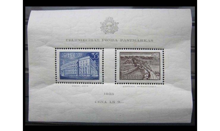 """Латвия 1938 г. """"Строительный фонд"""""""
