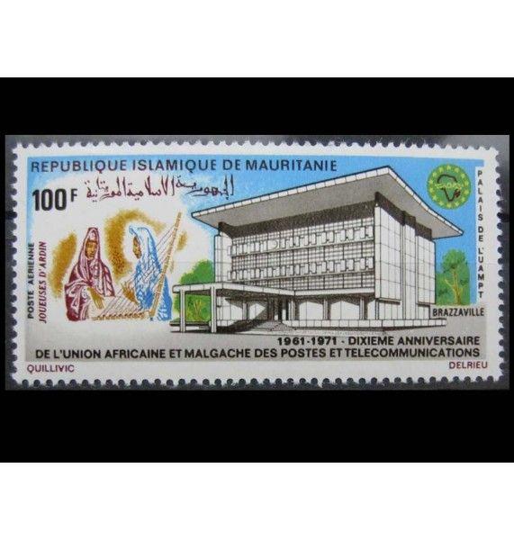 """Мавритания 1971 г. """"Здание почтового союза Африки"""""""