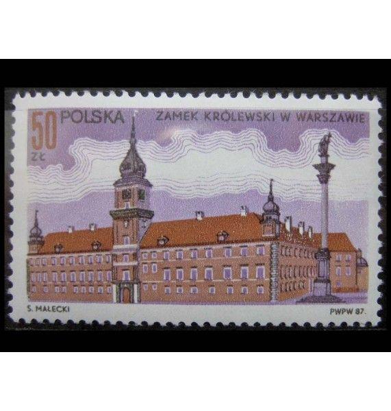 """Польша 1987 г. """"Замок короля, Варшава; Визит Папы"""""""