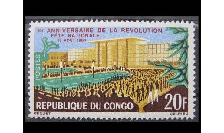 """Республика Конго 1964 г. """"1-я годовщина революции"""""""