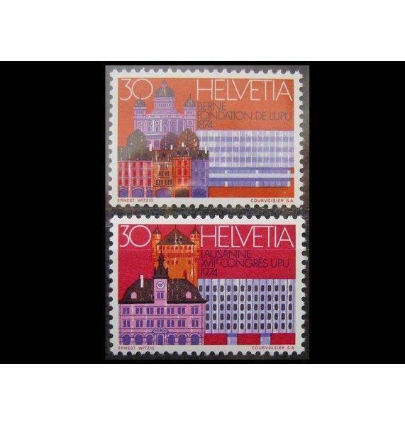 """Швейцария 1974 г. """"Всемирный почтовый конгресс в Лозанне"""""""