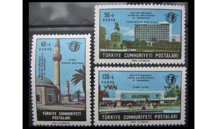 """Турция 1966 г. """"Конгресс Международной выставки в Измире"""""""