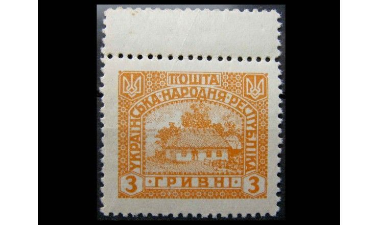 "Украина 1920 г. ""Гражданская война, Архитектура"""