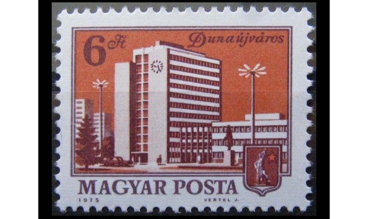 """Венгрия 1975 г. """"Город Дунауйварош"""""""