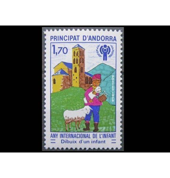 """Андорра (французская) 1979 г. """"Международный год ребенка"""""""