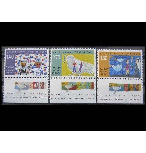 """Израиль 1977 г. """"Детские рисунки на тему «Мир»"""""""