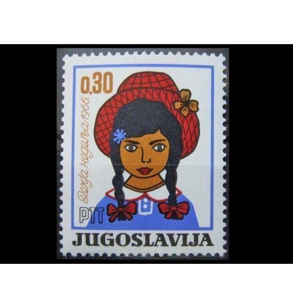 """Югославия 1966 г. """"Неделя детей"""""""