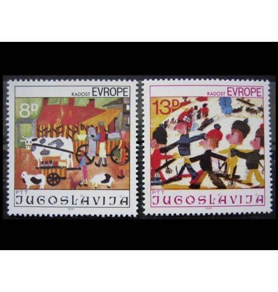 """Югославия 1981 г. """"Детские рисунки"""""""