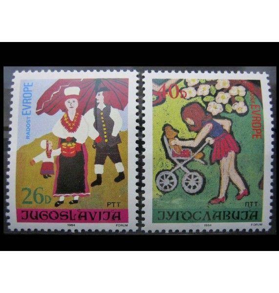 """Югославия 1984 г. """"Детские рисунки"""""""
