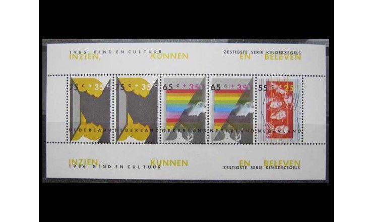 """Нидерланды 1986 г. """"Дети и культура"""""""