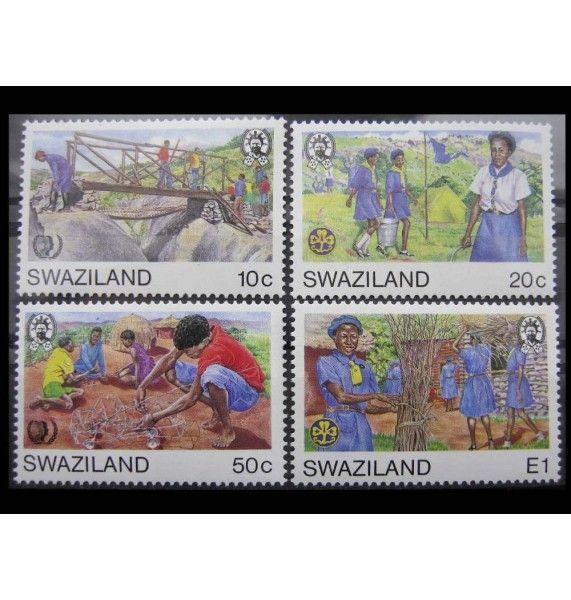 """Свазиленд 1985 г. """"Международный год молодежи"""""""