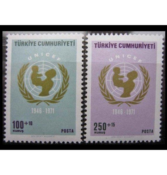 """Турция 1971 г. """"25-летие Детского Фонда ООН"""""""