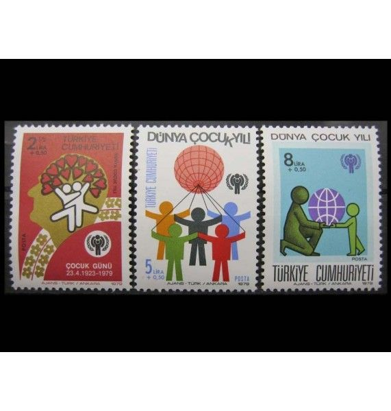 "Турция 1979 г. ""Международный год ребенка"""