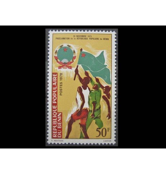 """Бенин 1976 г. """"Провозглашение Народной Республики"""""""
