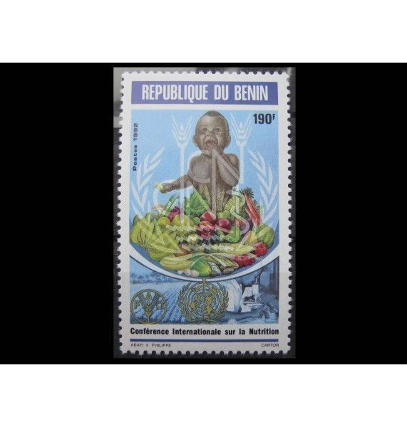 """Бенин 1992 г. """"Всемирная продовольственная конференция"""""""