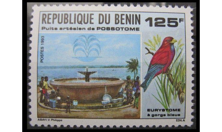"""Бенин 1993 г. """"Артезианская скважина, Поссотоме"""""""