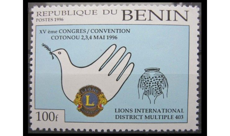 """Бенин 1996 г. """"15-й Конгресс организации Lions International"""""""