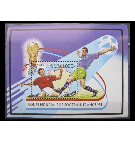 """Бенин 1997 г. """"Чемпионат мира по футболу 1998, Франция"""""""