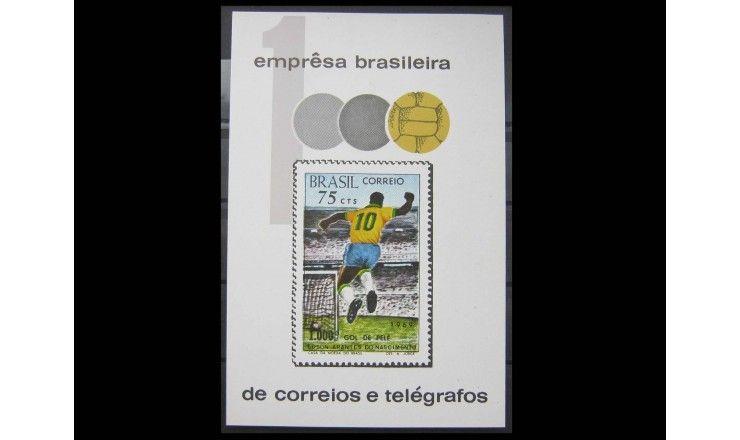 "Бразилия 1970 г. ""Футбол"" (надпечатка)"