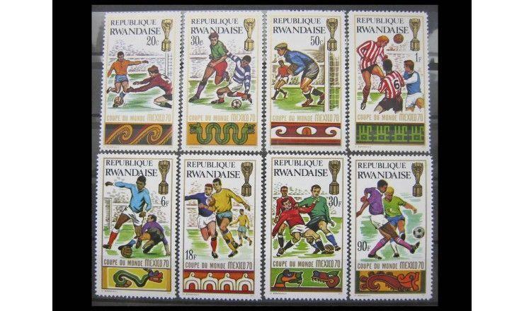 """Руанда 1970 г. """"Чемпионат мира по футболу, Мексика"""""""