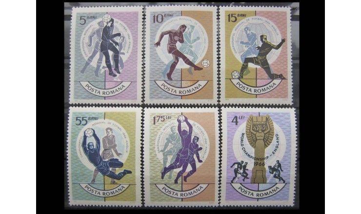 """Румыния 1966 г. """"Чемпионат мира по футболу, Англия"""""""