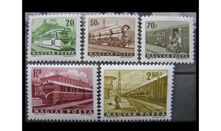 """Венгрия 1963 г. """"Общественный транспорт"""""""