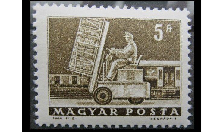 """Венгрия 1964 г. """"Почта и связь"""""""