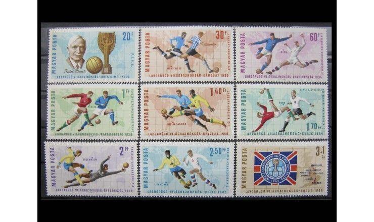 """Венгрия 1966 г. """"Чемпионат мира по футболу, Англия"""""""