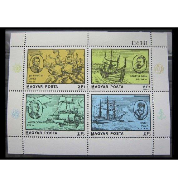 """Венгрия 1978 г. """"Моряки и исследователи"""""""