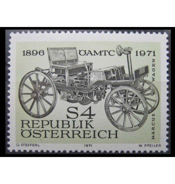 """Австрия 1971 г. """"75-летие австрийского автомобиля, Клуб ÖAMTC"""""""
