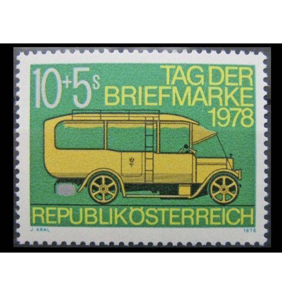 """Австрия 1978 г. """"День почтовой марки"""""""