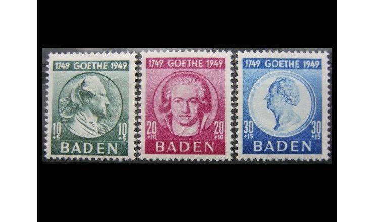 "Баден 1949 г. ""200-летие Иоганна Вольфганга фон Гёте"""