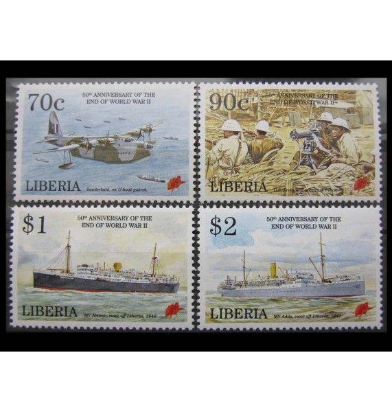 """Либерия 1995 г. """"50-летие окончания Второй мировой войны"""""""