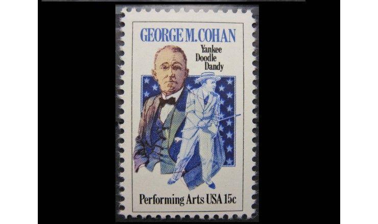 """США 1978 г. """"Джордж М. Кохан"""""""