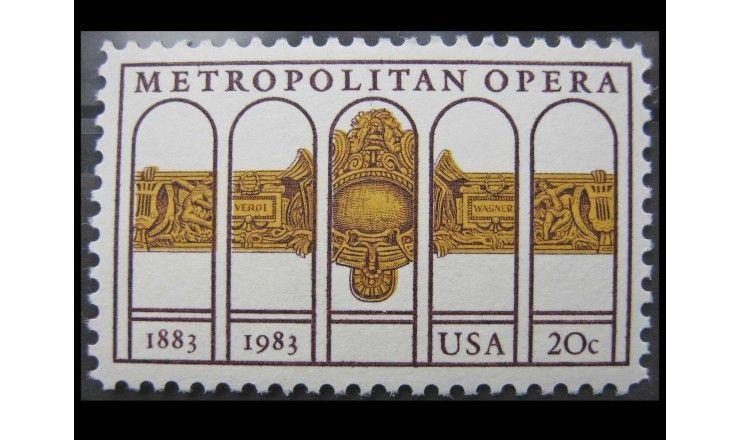 """США 1983 г. """"100-летие Метрополитен-опере, Нью-Йорк"""""""