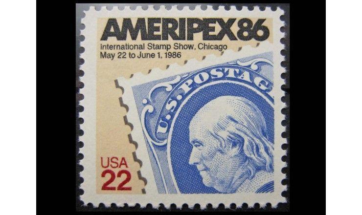 """США 1985 г. """"Филателистическая выставка AMERIPEX`86, Чикаго"""""""