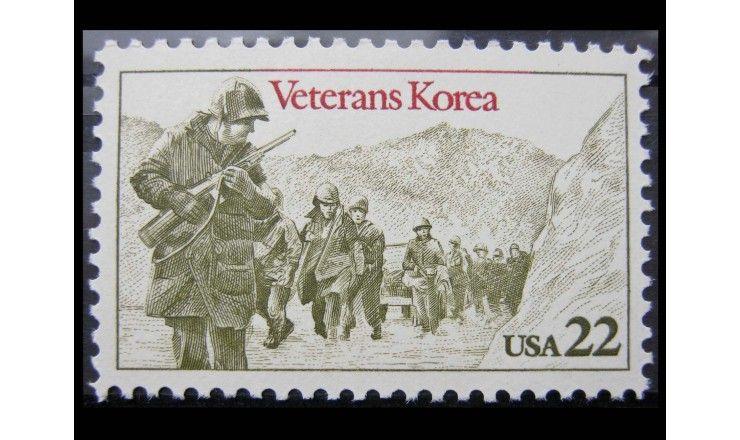 """США 1985 г. """"Ветераны Корейской войны"""""""