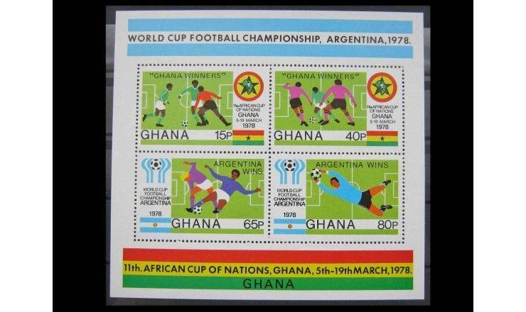 """Гана 1978 г. """"Чемпионат Африки по футболу; Чемпионат мира по футболу"""""""