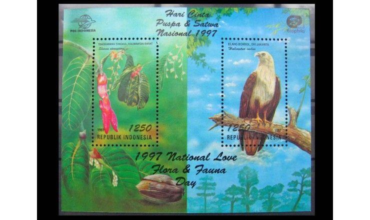 """Индонезия 1997 г. """"Флора и фауна"""""""